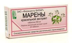 «Марены красильной экстракт»: инструкция по применению, дозировки, побочные эффекты